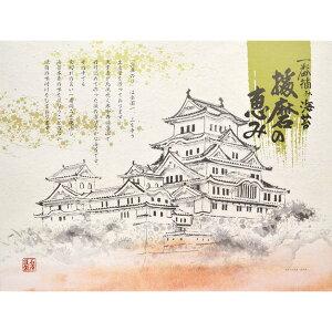 味付海苔&和風カタログギフトセット[IMC-01]【定価4000円(税抜)】【挨拶状