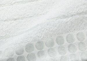 【送料無料/32%OFF】今治タオル白銀[日本製][H-89510]【定価5000円(税抜)】