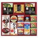 【香典返し 送料無料】アマノフーズ&永谷園 食卓セット BS-50【挨拶状 仏事 法要 引出物 お返し】