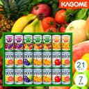 カゴメ フルーツ+野菜飲料ギフト 野菜生活100 野菜ジュースセット KSR-25W [4]【挨拶状 仏事 法要 引出物 お返し】