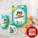 【香典返し 送料無料】洗濯洗剤 ギフト 花王 アタック バイオジェルギフトセット KAS15 (3) 詰め替え 詰替 つめかえ …