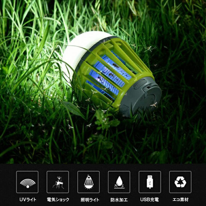 定形外郵便送料無料 殺虫ライト LEDライト ランタン キャンプ アウトドア LED ライト 防水蚊取り 殺虫 虫除け 誘虫ライト 誘虫灯 虫よけ ポータブル ランタン マルチ 調光可能 フック付き