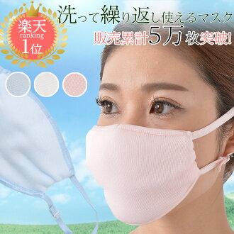 痤瘡是一個潮濕的晚安面膜洗和重複使用 ★ 日本製造的 ★
