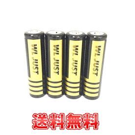 【送料無料】 「二本セット」18650 3200mAh リチウムイオンバッテリー電池ケース付属 (パナソニック製Cell SEIKO製PCB回路搭載) PSE認証