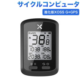 XOSS G+ GPS サイコン サイクルコンピュータ 15種類データー 進化版 ワイヤレスUSB充電式Bluetooth ANT+対応 ロードバイクサイクルコンピューター サイクリングスピードとケイデンスセンサー (G+) 日本語説明書、IP67 防水シリコン保護ケース付き