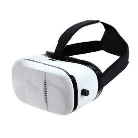 3DVRゴーグル ホワイト ヘッドマウント 3Dゴーグル VRゴーグル 3Dメガネ バーチャルリアリティー スマホ 仮想現実 iPhone Android 立体映像 VRメガネ VRヘッドセット バーチャルメガネ ヴァーチャル体験 アンドロイド