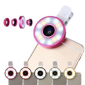 送料無料 セルカレンズ 自撮りレンズ LEDライト 自撮りライト 広角レンズ セルカライト 0.65 6in1 魚眼レンズ スマホ カメラレンズ クリップ式 お花見 撮影 iPhoneX iPhone8 android iPhone7 iPhone6 plus iPhone5 xperia galaxy nexus