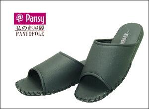 【福袋対象商品】パンジー8100 pansy メンズ 私の室内履 PANTOFORE パントフォーレ 紳士用 室内履き スリッパ メンズ