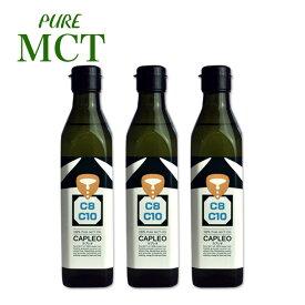 【今だけ送料無料】生活科学研究会 MCTオイル カプレオ3本セット 270g 中鎖脂肪酸オイル