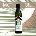 カプレオ MCTオイル 中鎖脂肪酸オイル