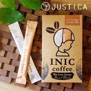 INICコーヒー,インスタントコーヒー