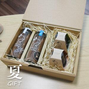 INIC coffee イニックコーヒー コーヒーゼリーギフト アイスコーヒー瓶+カフェオレ専用瓶 夏 お中元