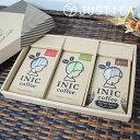 コーヒーギフトセット INIC coffee イニックコーヒー 3種セット 本格コーヒー2+デザートコーヒー1 インスタントコーヒ…