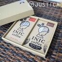 INIC coffee コーヒーギフトセット イニックコーヒー 2種セット 本格コーヒー1+デザートコーヒー1 (スムースアロマ+Luxe Aroma)オシャレ