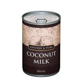 ココナッツミルク 生活科学研究会