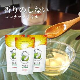 ココナッツオイル 無臭 ナチュレオ100%ココナッツオイル 3個セット 生活科学研究会 香りのしないココナッツオイル 大容量912g 食用 スキンケア