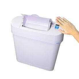 サニタリーボックス ノンタッチサニタリーボックス 消臭袋&消臭剤付き センサー