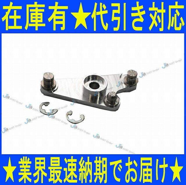 在庫有【ベンツ】M272/M273エンジン用 金属製インマニタンブルフラップレバー/ヤナセ対策品