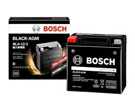 【ベンツ】サブバッテリー(バックアップバッテリー)BOSCH製