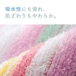 枕カバータオル地まくらカバーピローカバーピローケース伸縮のびのび可愛いシンプル縞柄柔らかいふんわり洗える洗濯機OKボーダー柄ピンクブルー43×6335×50のび〜るタオル地枕カバー3色組
