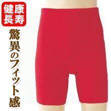 ゲルマ赤の健康肌着紳士パンツ