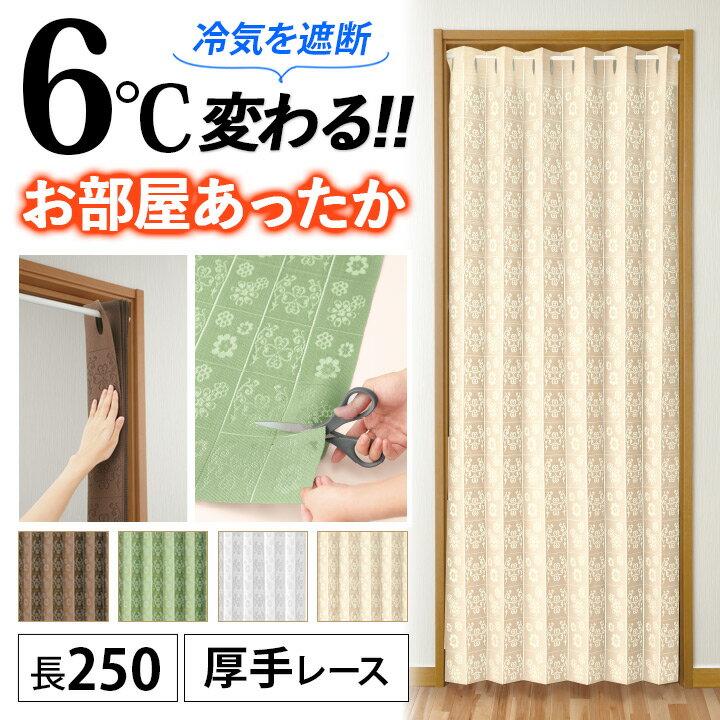【1枚】間仕切りサッとパタパタカーテン 100×250cm ブラウン グリーン ホワイト ベージュ 新生活