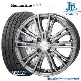 送料無料 175/65R14TOYO トーヨー SD-7新品 サマータイヤ ホイール4本セットヒューマンライン HS05ダークグレー14インチ 5.5J 4H100