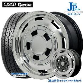 送料無料215/65R16 109/107Rトーヨー TOYO H20 ホワイトレター新品 サマータイヤ ホイール4本セットガルシアシスコ Garcia CISCO16インチ 6.5J +38 6H139.7メタリックグレーポリッシュ