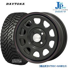 送料無料 165/65R14マッドスター MUDSTAR RADIAL M/T ホワイトレター新品 サマータイヤ ホイール4本セットデイトナ Daytonaブラック14インチ 5.0J 4H100