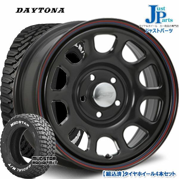 送料無料215/70R16インチ 新品サマータイヤ ホイール4本セット MUDSTAR RADIAL M/Tホワイトレターデイトナ 16インチ 7.0J 5H114.3 ブラック(レッドブルーライン)