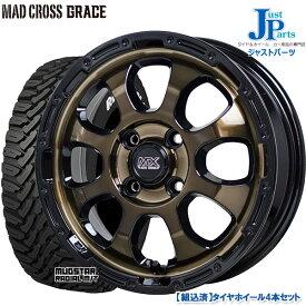 送料無料 165/65R14マッドスター MUDSTAR RADIAL M/T ホワイトレター新品 サマータイヤ ホイール4本セットマッドクロス グレイス MAD CROSS GRACEブロンズクリアリムブラック14インチ 4.5J 4H100