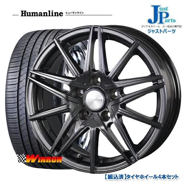 送料無料225/45R18ウィンラン WINRUN R330新品 サマータイヤ ホイール4本セットヒューマンライン HS01ガンメタブラック18インチ 7.0J 5H114.3ジューク ヴェゼル クラウン シーマ etc