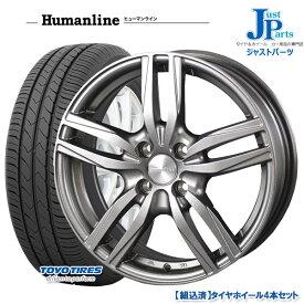 送料無料 175/65R14TOYO トーヨー SD-7新品 サマータイヤ ホイール4本セットヒューマンライン HS03ダークグレー14インチ 5.5J 4H100