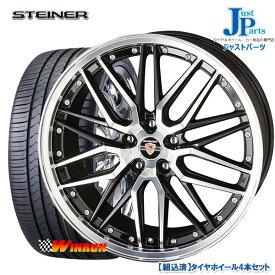 送料無料 225/45R18ウィンラン WINRUN R330新品 サマータイヤ ホイール4本セットスポルシュ シュタイナー STEINER LMX18インチ 5H114.3ブラックポリッシュ
