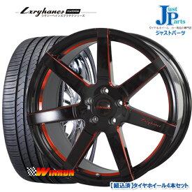 送料無料 245/40R20ウィンラン WINRUN R330新品 サマータイヤ ホイール4本セットトレジャーワン ラグジーヘインズ LU00720インチ 8.5J 5H114.3ブラックアンダーカットマシニングレッドクリア