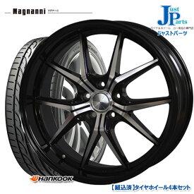送料無料 245/35R21ハンコック Hankook Ventus V12evo2 K120新品 タイヤホイール4本セットトレジャーワン マグナーニ Magnanni MXV21インチ 8.5J 5H114.3ブラックポリッシュ/ブラックリム