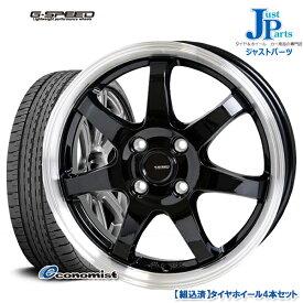 送料無料 165/50R16ATR-K Economist新品 サマータイヤ ホイール4本セットG.speed P-03 ジースピード P03BK/リムP16インチ 6.0J 4H100