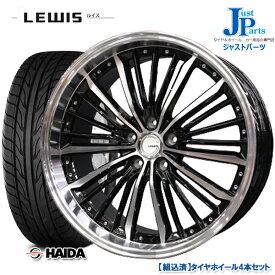 送料無料245/30R22ハイダ(HAIDA) HD921新品 サマータイヤ ホイール4本セットルイスRB1022インチ 8.5J 5H114.3アルファード ヴェルファイア ハリアーなど