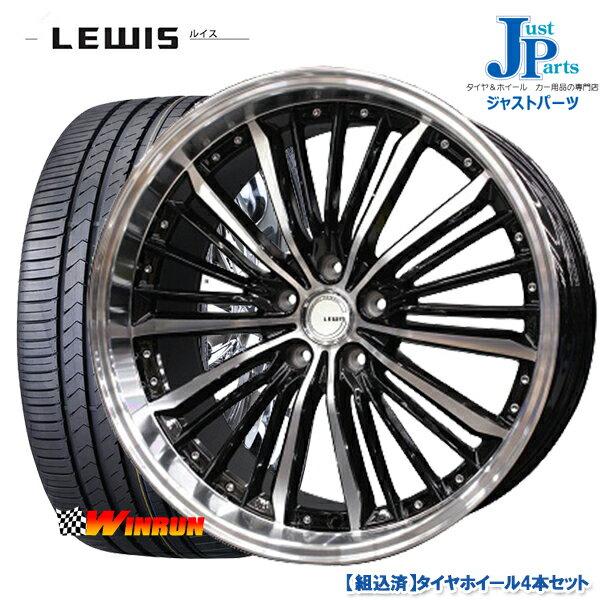 送料無料245/45R20ウィンラン(WINRUN) R330新品 サマータイヤ ホイール4本セットルイス RB10ブラックポリッシュ20インチ 8.5J 5H114.3