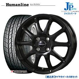 送料無料155/65R13ヨコハマ(YOKOHAMA) AVID S306新品 サマータイヤ ホイール4本セットヒューマンライン S15ブラック13インチ 4.0J 4H100ライフ/EKワゴン/プレオ/ワゴンR/ムーブ等