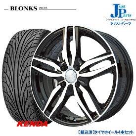 送料無料165/45R16ケンダ(KENDA) KR20 KAISER新品 サマータイヤ ホイール4本セットブロンクス TB03 ブラックポリッシュ16インチ5.0J 4H100