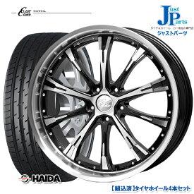 送料無料245/35R20ハイダ(HAIDA) HD927新品 サマータイヤ ホイール4本セットトレジャーワン クリフクライム TC02ブラックポリッシュ20インチ 8.0J 5H114.3