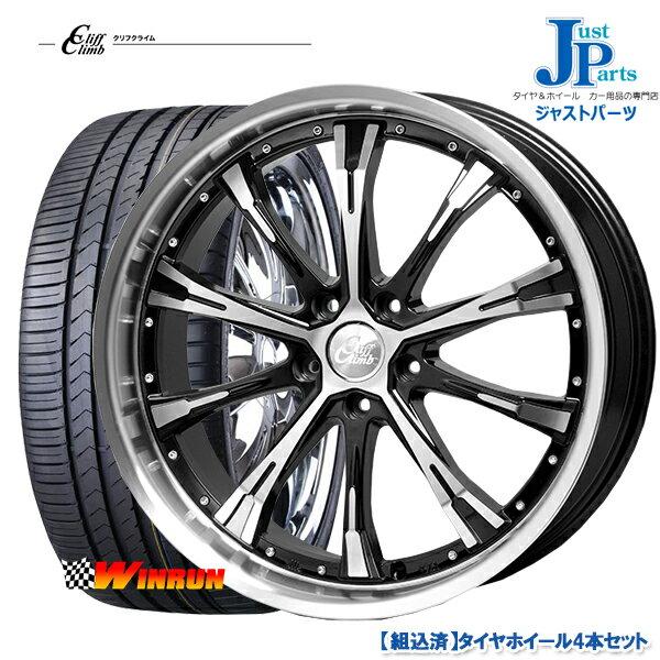 送料無料215/45R18ウィンラン WINRUN R330新品 サマータイヤ ホイール4本セットクリフクライム TC02ブラックポリッシュ18インチ 7.0J 5H114.3ノア ヴォクシー ステップワゴン etc