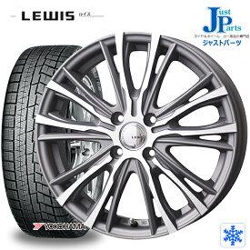 送料無料165/55R15ヨコハマ アイスガード IG60新品 スタッドレスタイヤ ホイール4本セットLEWIS ルイス W05マットグレーポリッシュ15インチ 4.5J 4H100