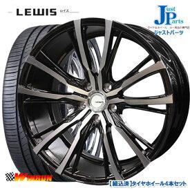 送料無料245/40R20ウィンラン(WINRUN) R330 サマータイヤホイールセットトレジャーワン ルイス LEWIS W0520インチ 8.5J 5H114ブラックポリッシュ