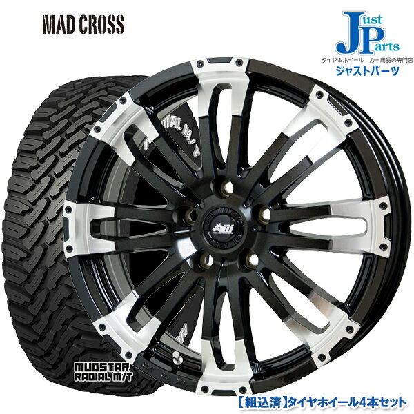 送料無料 215/70R16 100Tマッドスター MUDSTAR RADIAL M/T ホワイトレター新品サマータイヤ ホイール4本セット マッドクロス ウルフ MADCROSS WOLF16インチ 7.0J 5H114.3 メタリックブラックリムポリッシュ