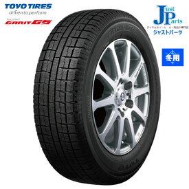 【2018年製】215/45R17 87Q トーヨー ガリット TOYO GARIT G5 国産 スタッドレスタイヤ 1本 新品