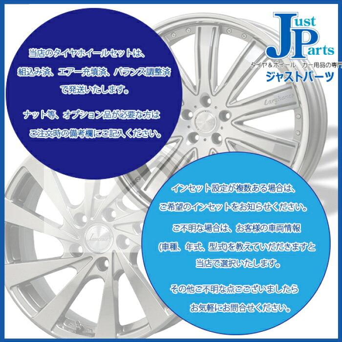 送料無料F:145/65R15・R:175/55R15ヨコハマエコスYOKOHAMAECOSES31新品サマータイヤホイール4本セットSMACKVI-RスマックVIR15インチF:4.5J・R:5.5J4H100