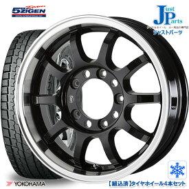 送料無料 185/85R16 105/103【2017〜2018年製】YOKOHAMA ヨコハマ アイスガード SUV G075新品 スタッドレスタイヤ ホイール4本セット5ZIGEN Jx4R 五次元ブラックポリッシュ16インチ 5.5J 5H139.7