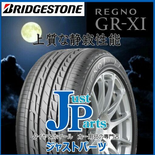 245/45R19 98W ブリヂストン REGNO GR-XI 新品 サマータイヤお取り寄せ品 代引不可